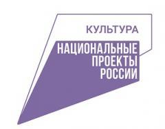 Kultura_logo_tsvet_na_bel_lev.jpg