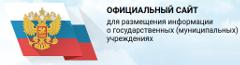 busgov_banner.png