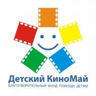 detskij_kinomaj1.jpg
