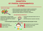 1580728419_metod-chast1-1.png