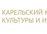 логотип колледжа культуры22.png