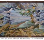 Белая Русь, ручное ткачество, 2005_Храмцова И., рук. Лисовская Е.И..JPG