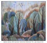 Краски весны 2013 ручное ткачество Никитина Т.В.  рук Сенько Е.В..JPG