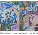 Серия Ритмы лета, роспись по ткани, Корнилович О., 2008, рук. Лисица Т.П..jpg