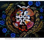 Жниво,Шерекова А., роспись в технике малеванка, 2013, рук. Сенько Е.В..JPG